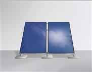 Solarthermie und neue Solarsystemkomponenten