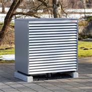 Neu: Luft/Wasser-Wärmepumpe Biblock WWP LB