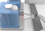Mapping-Sensor – Präzision auf engstem Raum