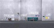 tunableWhite für alle Office-Leuchten erhältlich