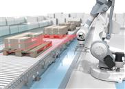 Innovativer 3D-Mehrlagenscanner ...
