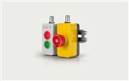 Neue EAO Smart-Box – Einfach, kompakt und universell.
