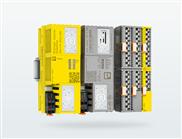 Linksanreihungssystem passt PLCnext Controls einfach an geänderte Anforderungen an