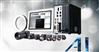 FH-Bildverarbeitungssystem mit der branchenweit ersten KI-Fehlererkennung