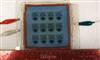 Smarte Fensterscheibe färbt sich automatisch blau