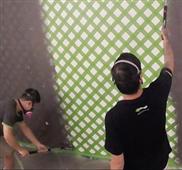 US-Forscher verwandeln Wände in Touchscreens