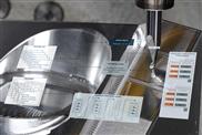 Digitale Fräsprozessketten im Werkzeugbau