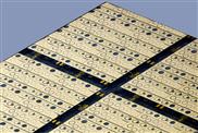 Energieeffiziente Leistungselektronik
