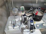 Neuer Stromspeicher ist effizienter und hitzebeständiger