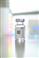 Innovative Batteriechemie revolutioniert Zink-Luft-Batterie