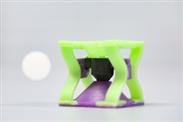 Neues Metamaterial ist mal steif, mal flexibel