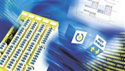 Safety Hot Swap: Maschinenverbund im laufenden Betrieb ändern