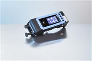 Tragbarer Prozesskalibrator für EX-Bereiche zugelassen