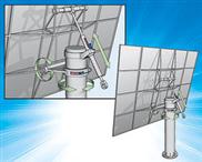Messtechnologie zur präzisen Sonnennachführung