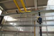 Kurzbeschrieb GIS Krananlage in der SBB Serviceanlage Biel