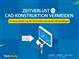E-Book: 5 Zeitfresser in der CAD-Konstruktion vermeiden